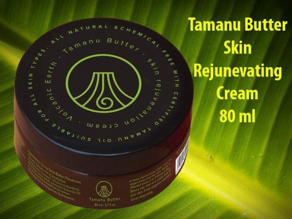 Vanuatu Tamanu Butter Skin Rejunevating Cream