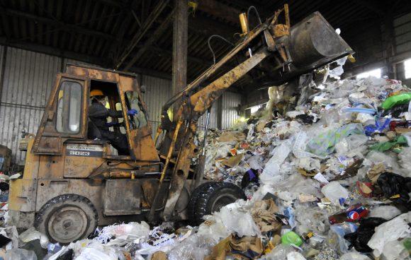 Trash (AF Mil)