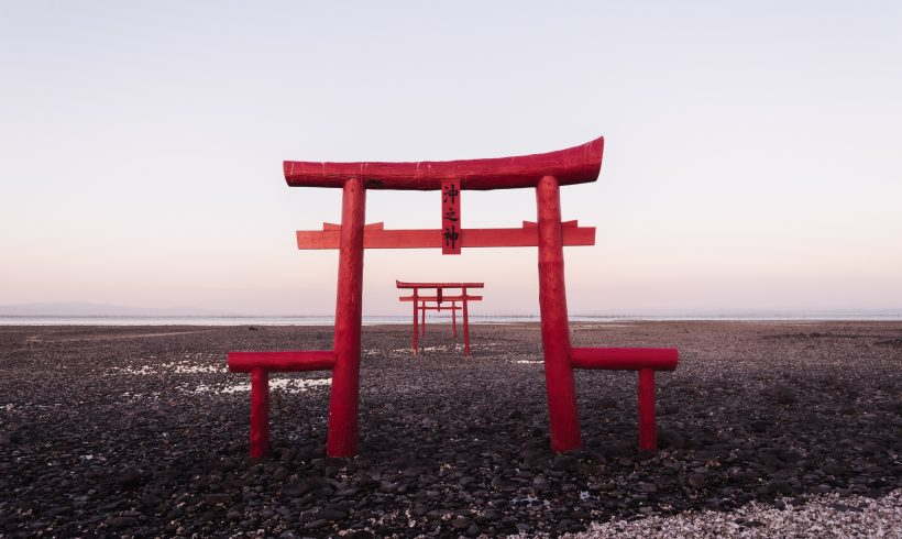 The Next Time You Go to Japan, Visit These Incredible Underrated Places