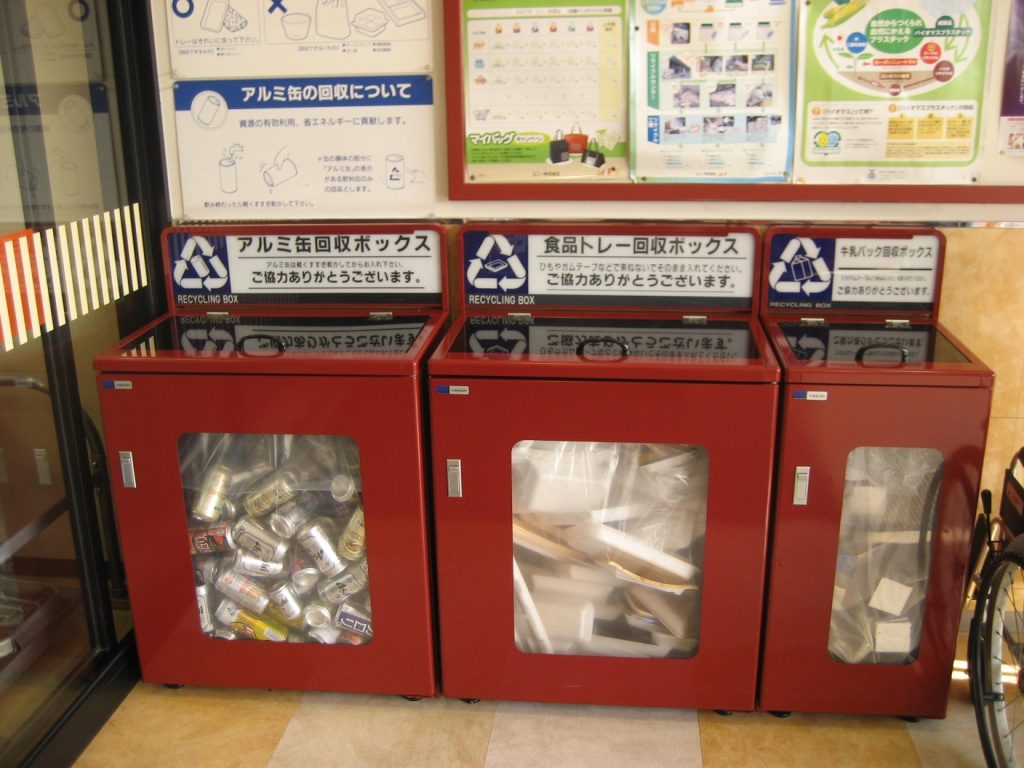 Separate recycling bins (you can see there's a bin just for aluminium cans) found in Japan. Photo by Gilgongo Wikimedia commons