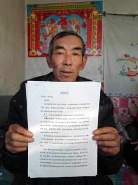 wang enlin in china
